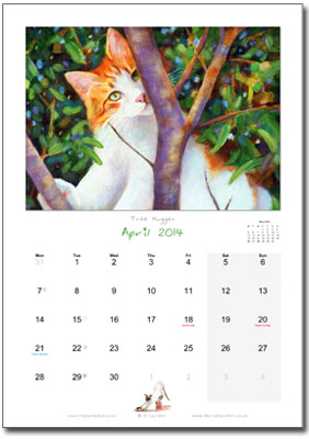 2014 Calendar – Sold Out