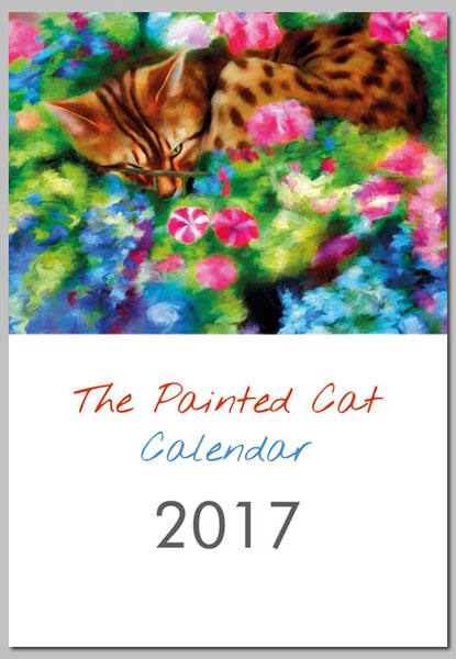 2017 Painted Cat Calendar